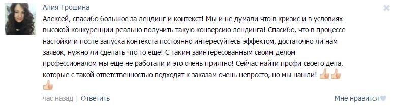 автосервис отзыв