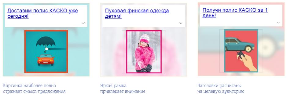 рся яндекс