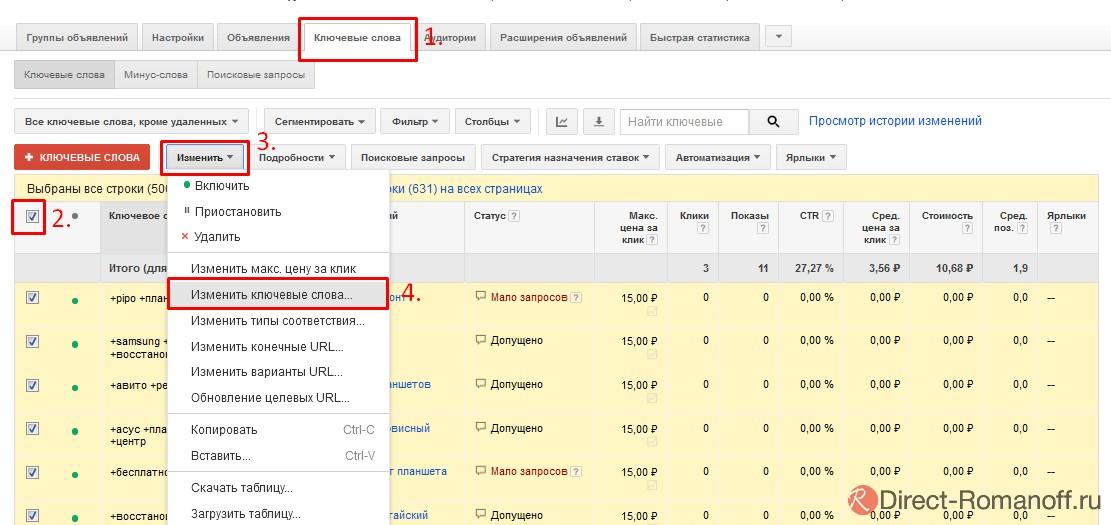 Широкое соответствие в google adwords бесплатное создание сайта без рекламы